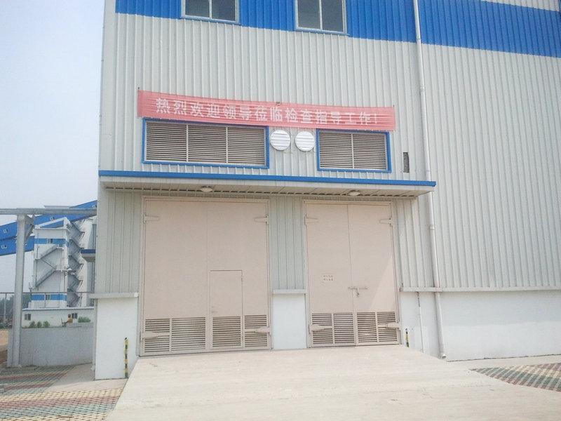 山东能源单县煤矿洗煤厂
