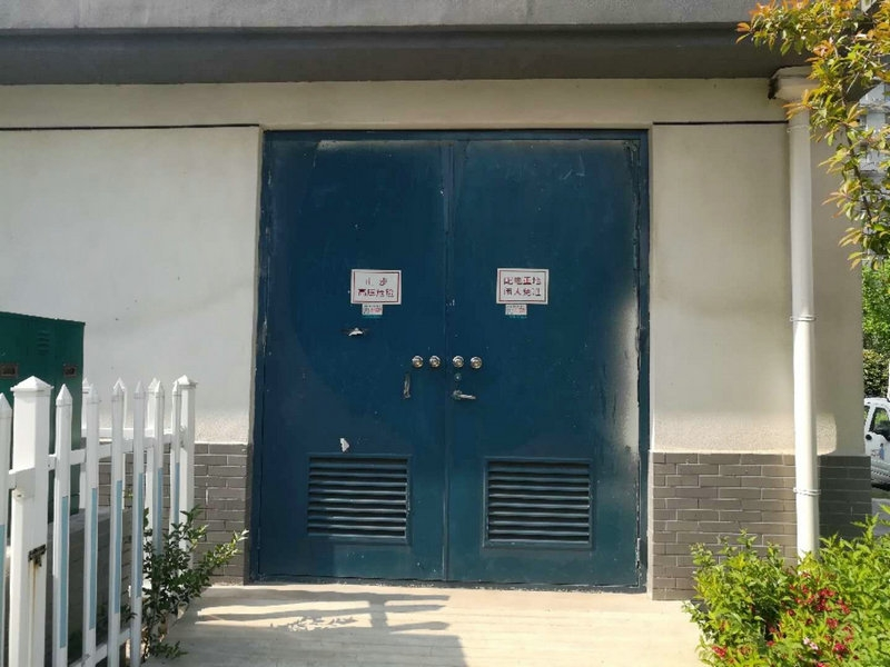 曲阜圣都花园配电室门